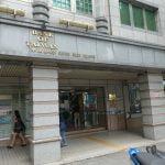 台湾銀行の窓口で両替するやり方まとめ【中〜長期間の旅行者向け】