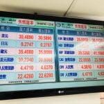 台湾で最良レートをネットで調べ、銀行で賢く両替する方法【長期滞在者向け】