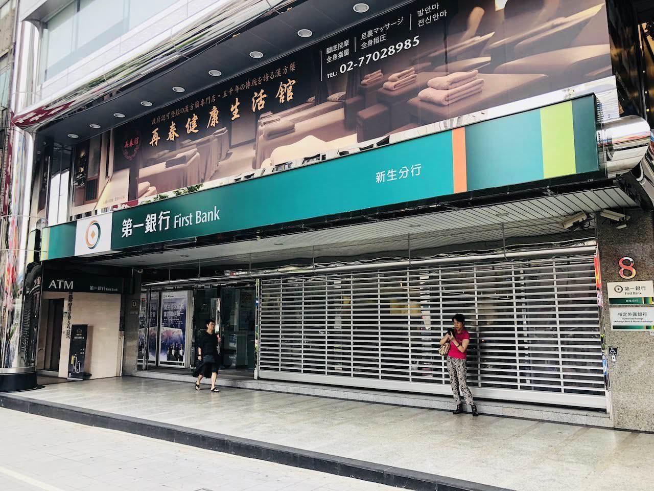 Taiwan first bank exchange 09