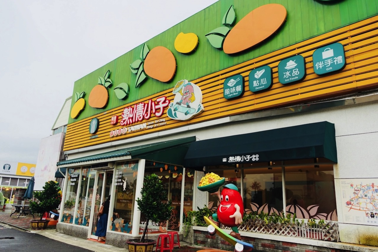 Tainan tamai mangoice 019