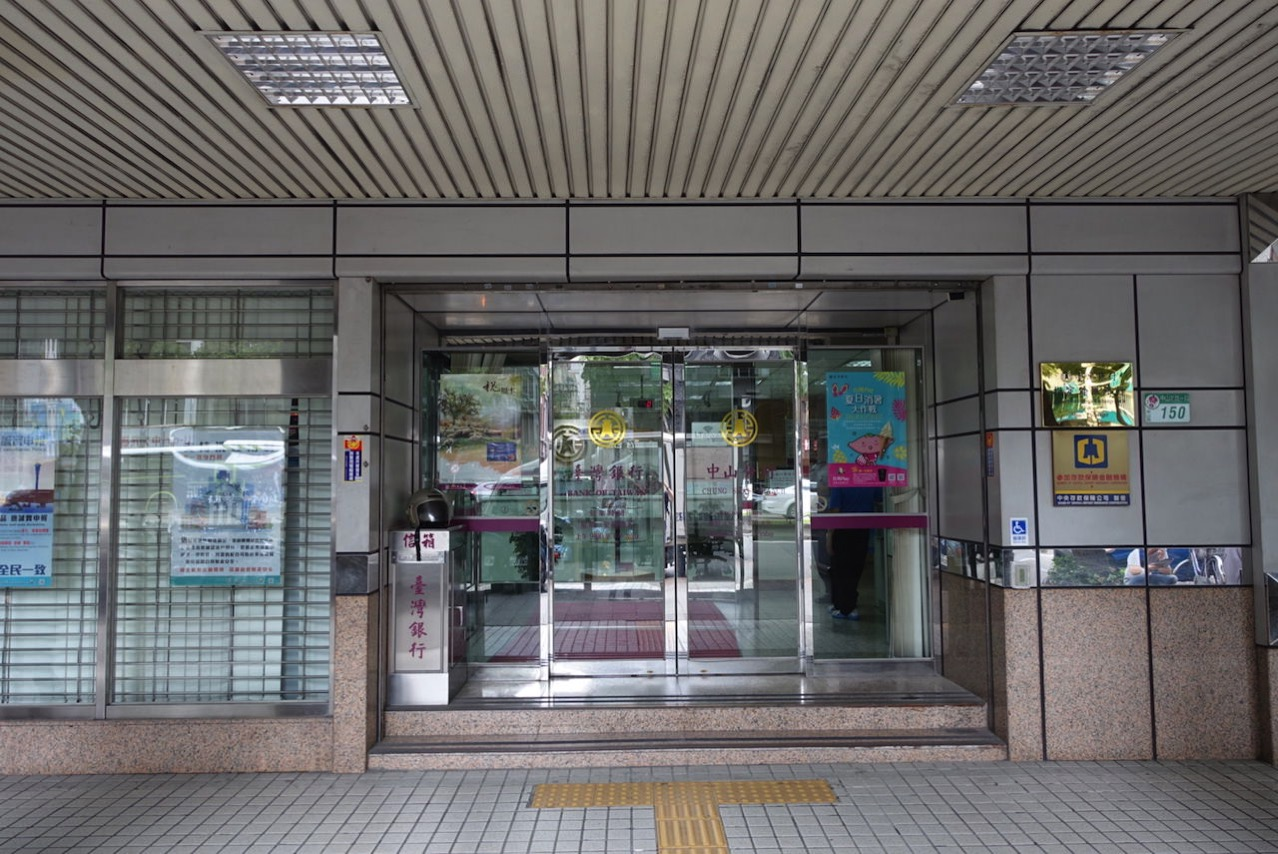 Taiwan bank exchange 001