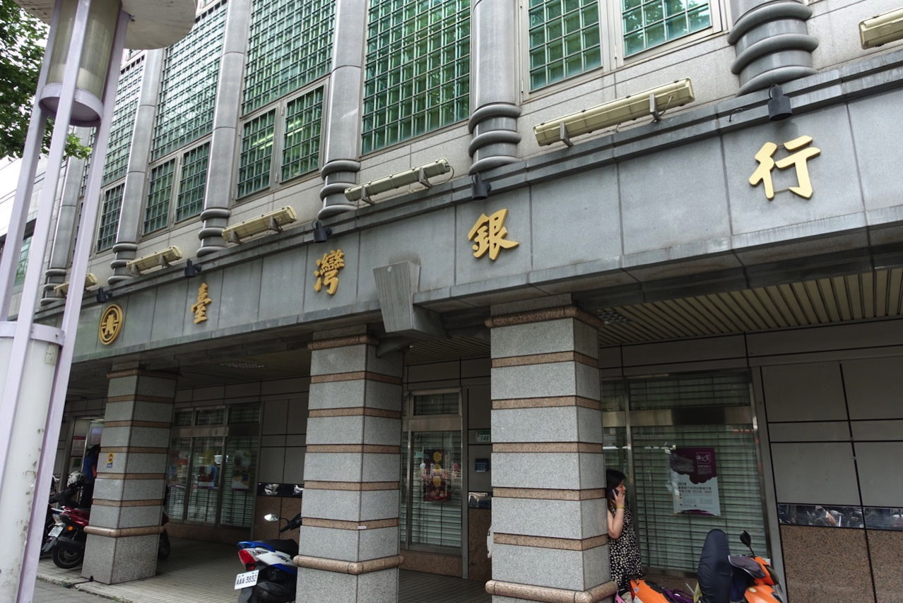 Taiwan bank exchange 003