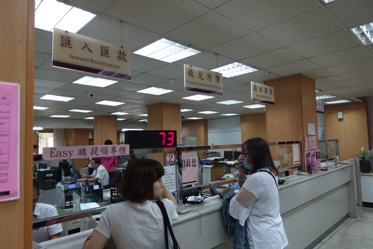 Taiwan bank exchange 010