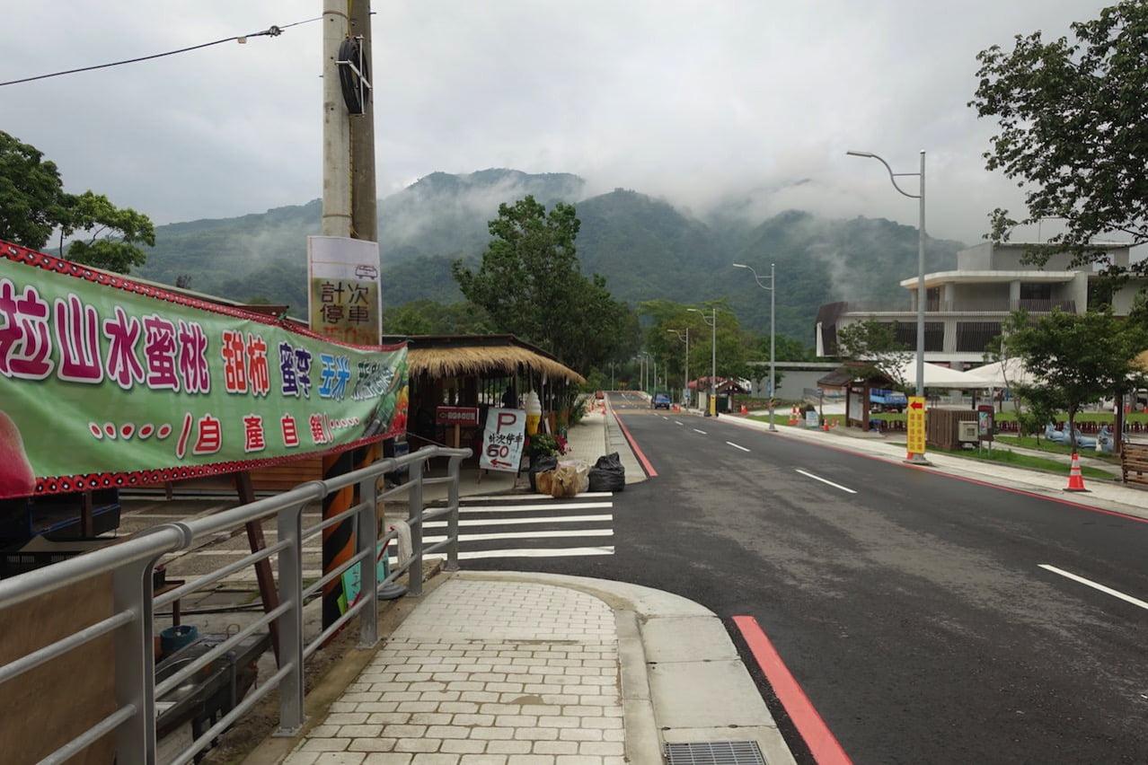 Taoyuan lalasan ashiyu 045