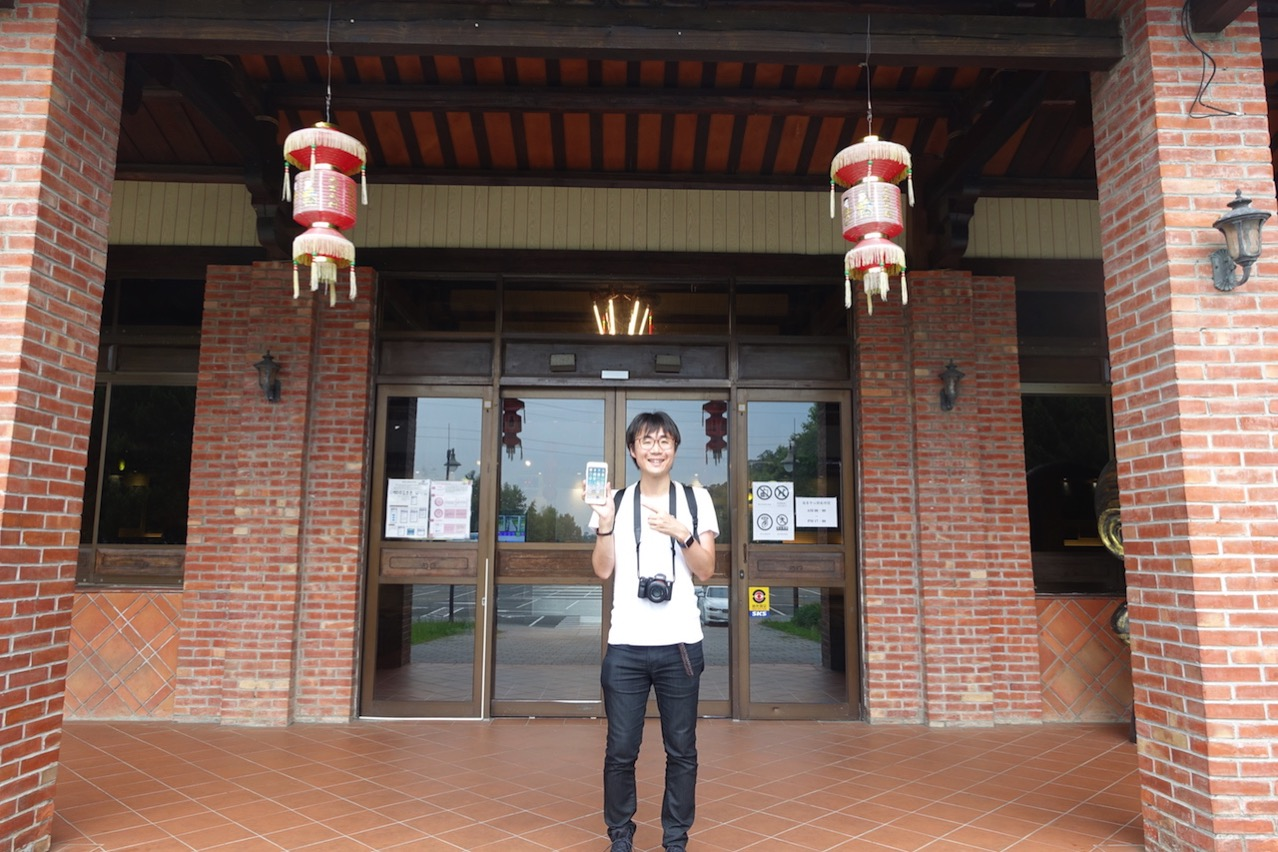 Taoyuan shokaiseki shokeikoku 0042