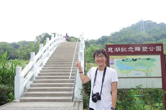 Taoyuan shokaiseki shokeikoku 0046