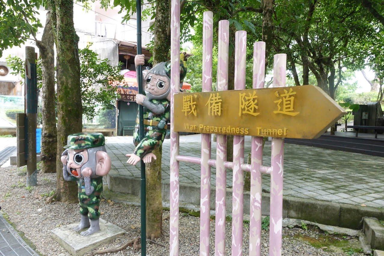 Taoyuan tunnel 038