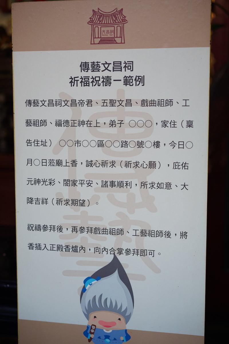 Yilan culturecenter museum 006