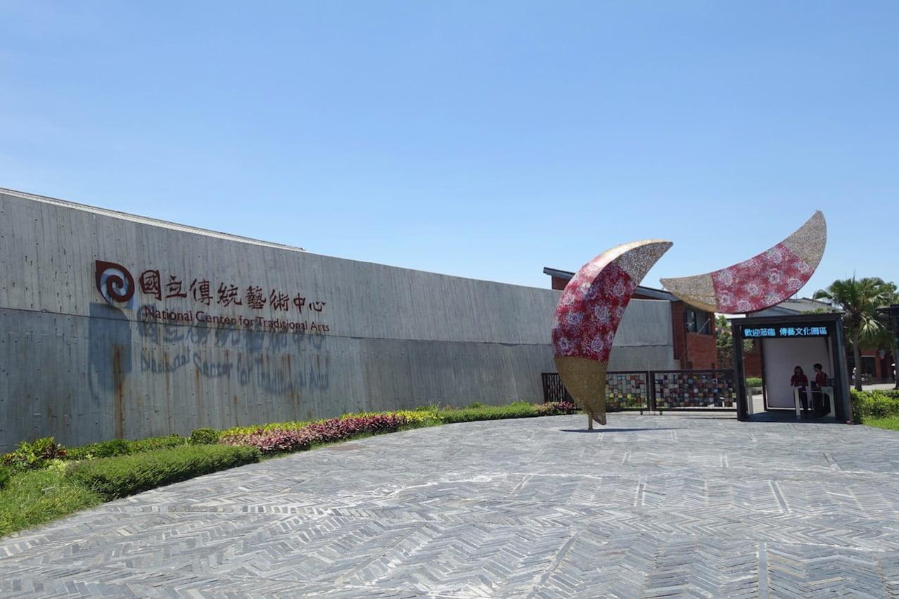 Yilan culturecenter museum 037