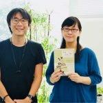 本離れの台湾で独立系書店が増えてる?いまクラファンで台湾書店事情本を出版準備中の小島さんにお話を伺いました