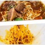 1つのオーダーで2度美味しい!個人的に台南No.1の牛肉麺屋さん大林牛肉麺を紹介します