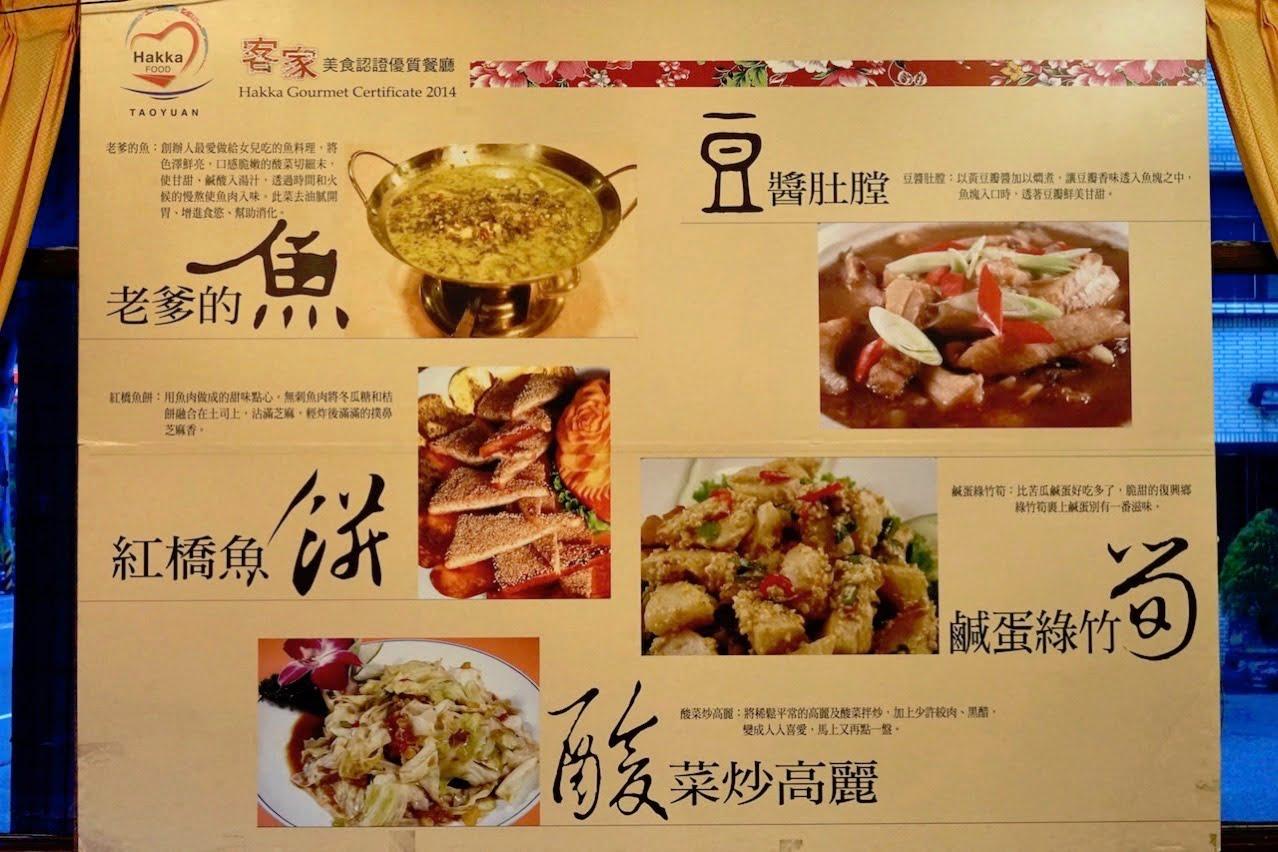 Taoyuan fish restaurant 01