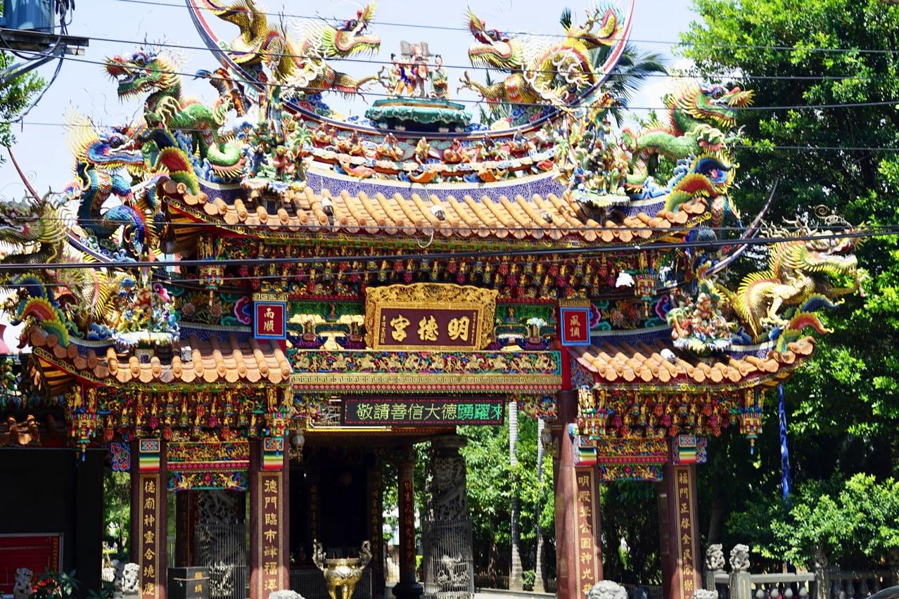 Taoyuan shichisaiunnan restaurant 0111