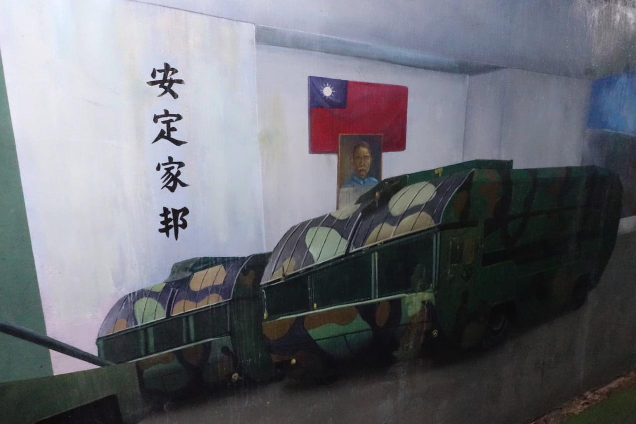 Taoyuan tunnel 021