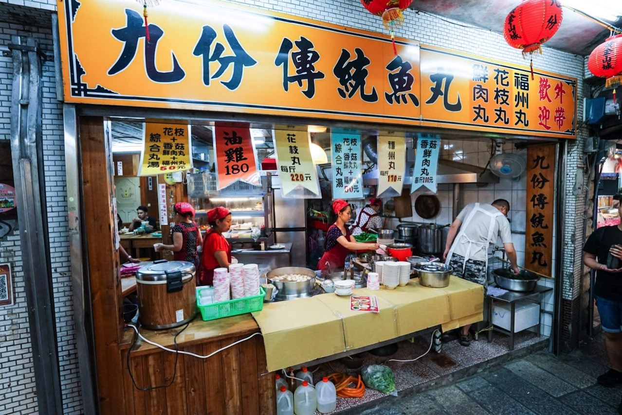 Taipei kyufun gurume 002