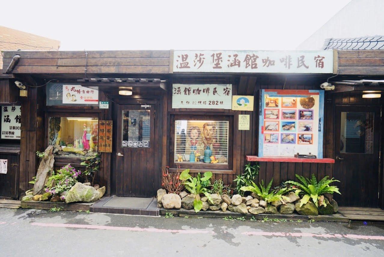 Taipei kyufun minshuku 0018