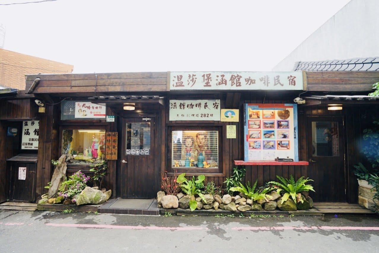 Taipei kyufun minshuku 0019
