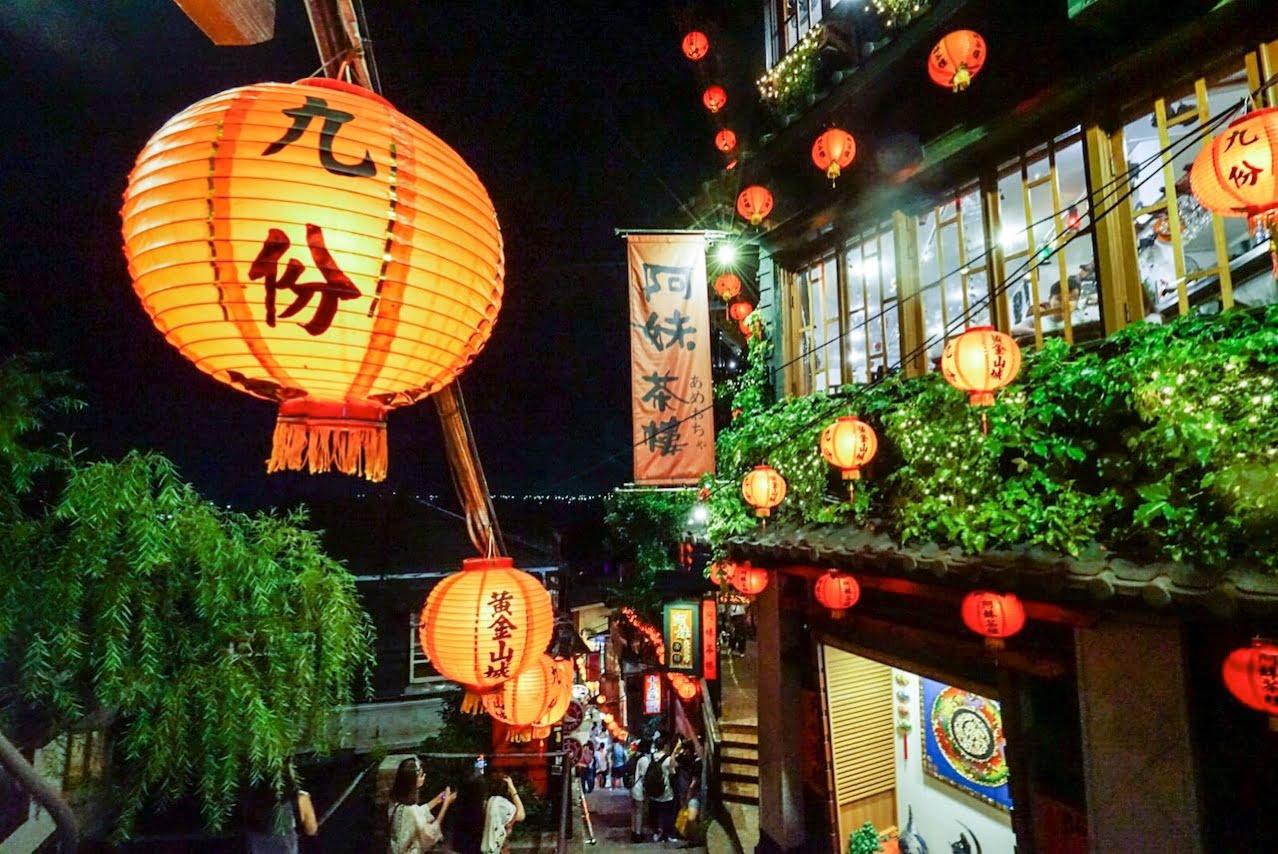 Taipei kyufun minshuku 0112