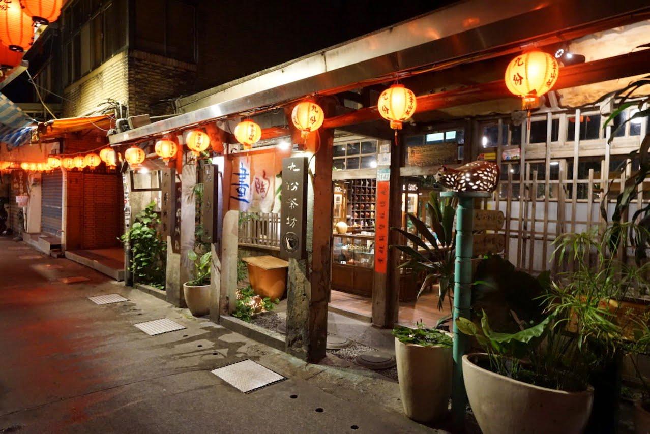 Taipei kyufun minshuku 0149