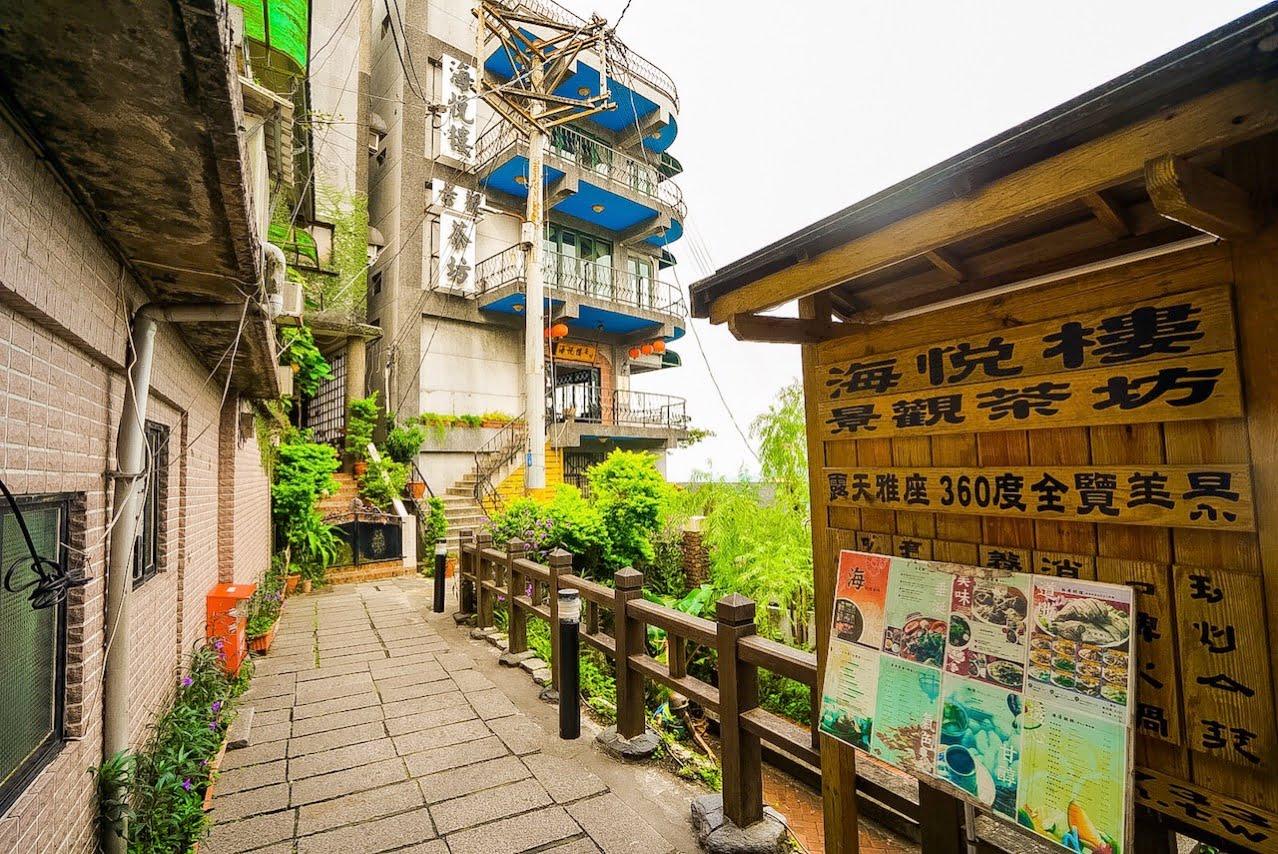 Taipei kyufun minshuku 0154