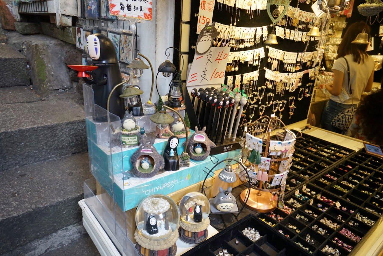Taipei kyufun minshuku 0186