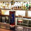 台北で落ち着いて飲みたい時はバーなんてどう?中山にある銀座酒向を紹介します