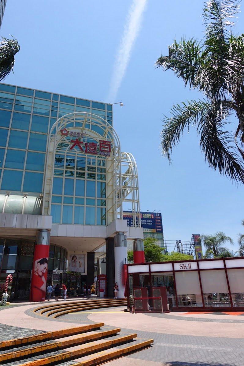 Tainan hotel shangrila 0146