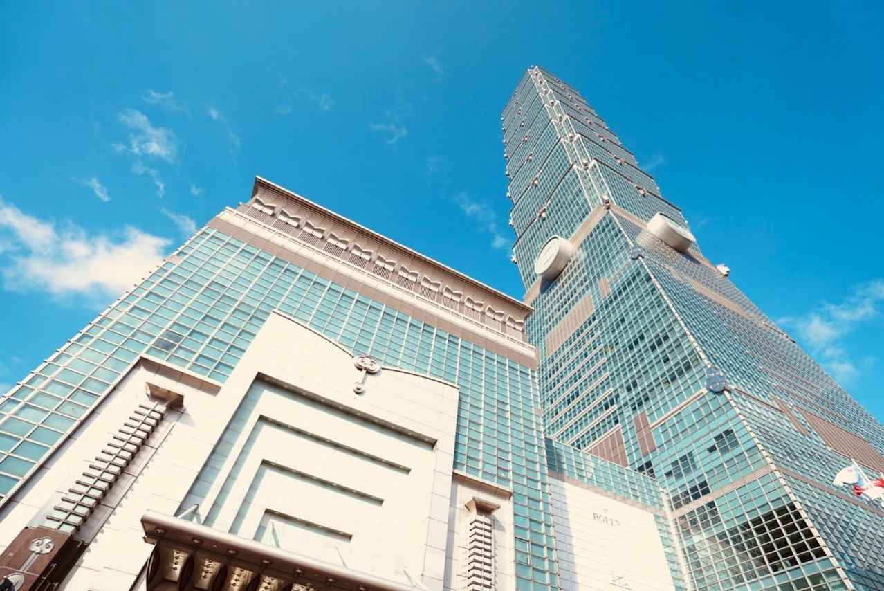 Taipei 101 bills 02