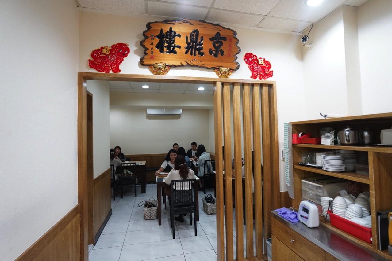 Taipei jindilo shoronpo 023