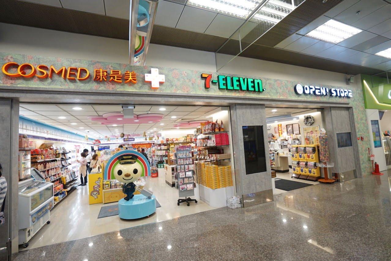 Taipei matsuyama airport omiyage 0011