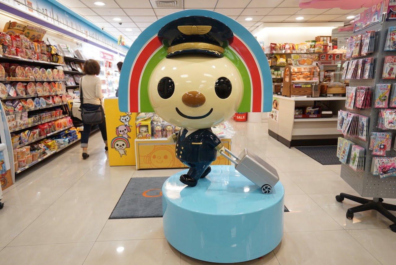 Taipei matsuyama airport omiyage 0013