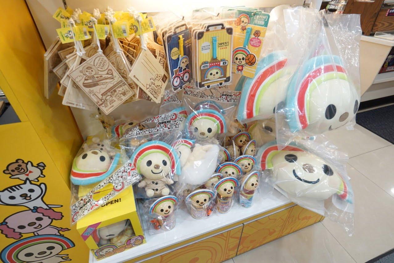 Taipei matsuyama airport omiyage 0015