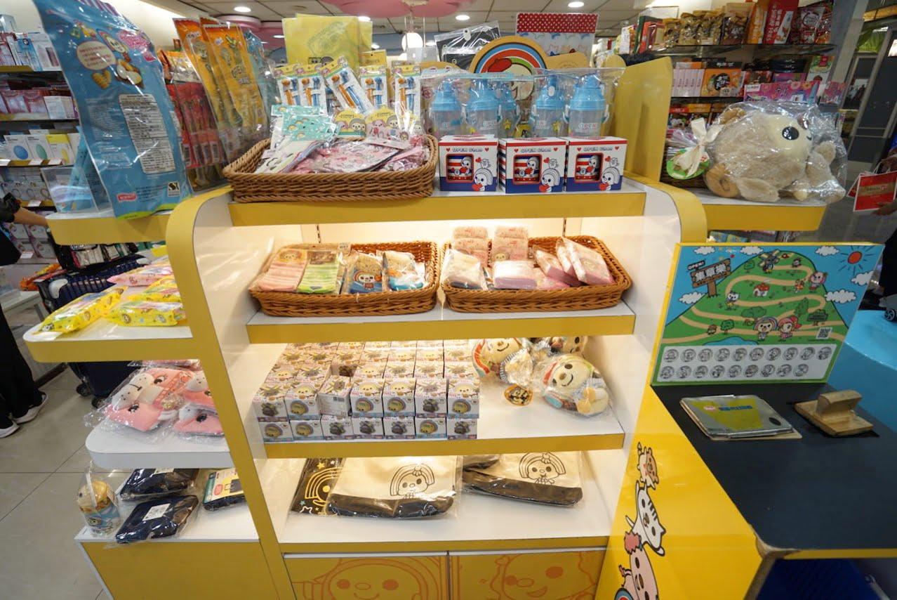 Taipei matsuyama airport omiyage 0018