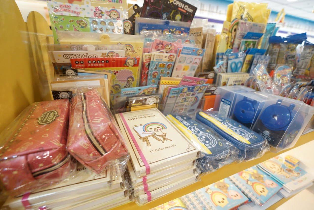 Taipei matsuyama airport omiyage 0023