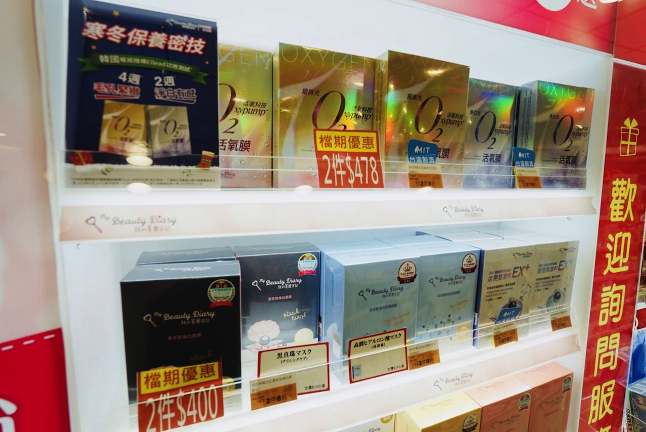 Taipei matsuyama airport omiyage 0027