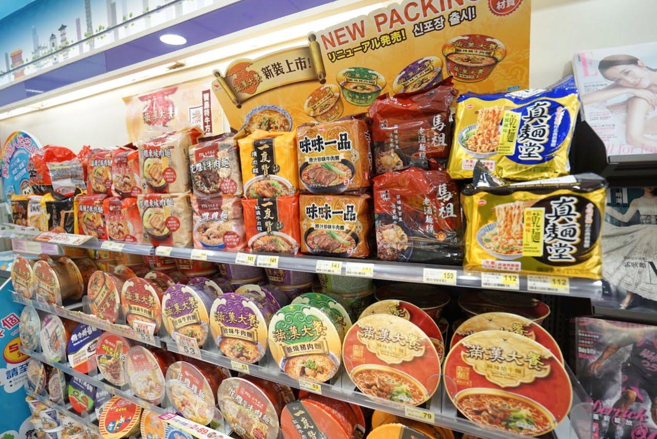 Taipei matsuyama airport omiyage 0040