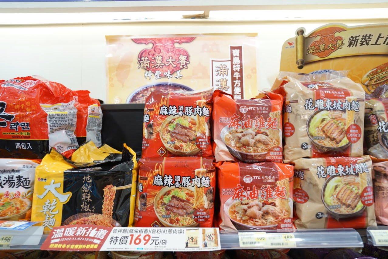 Taipei matsuyama airport omiyage 0041