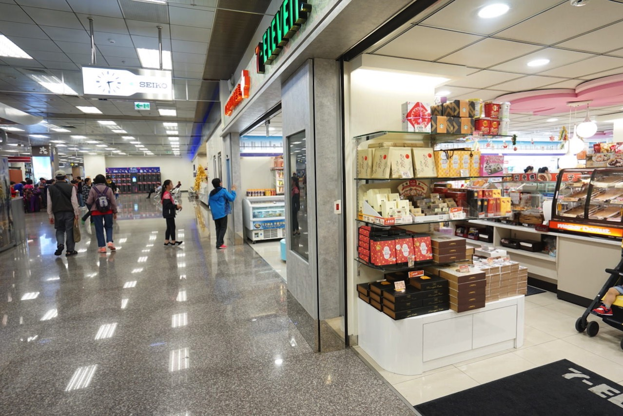 Taipei matsuyama airport omiyage 0043