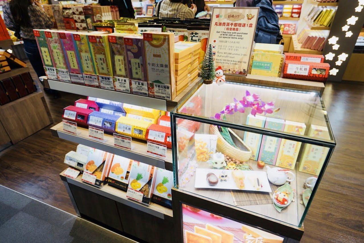 Taipei matsuyama airport omiyage 0054
