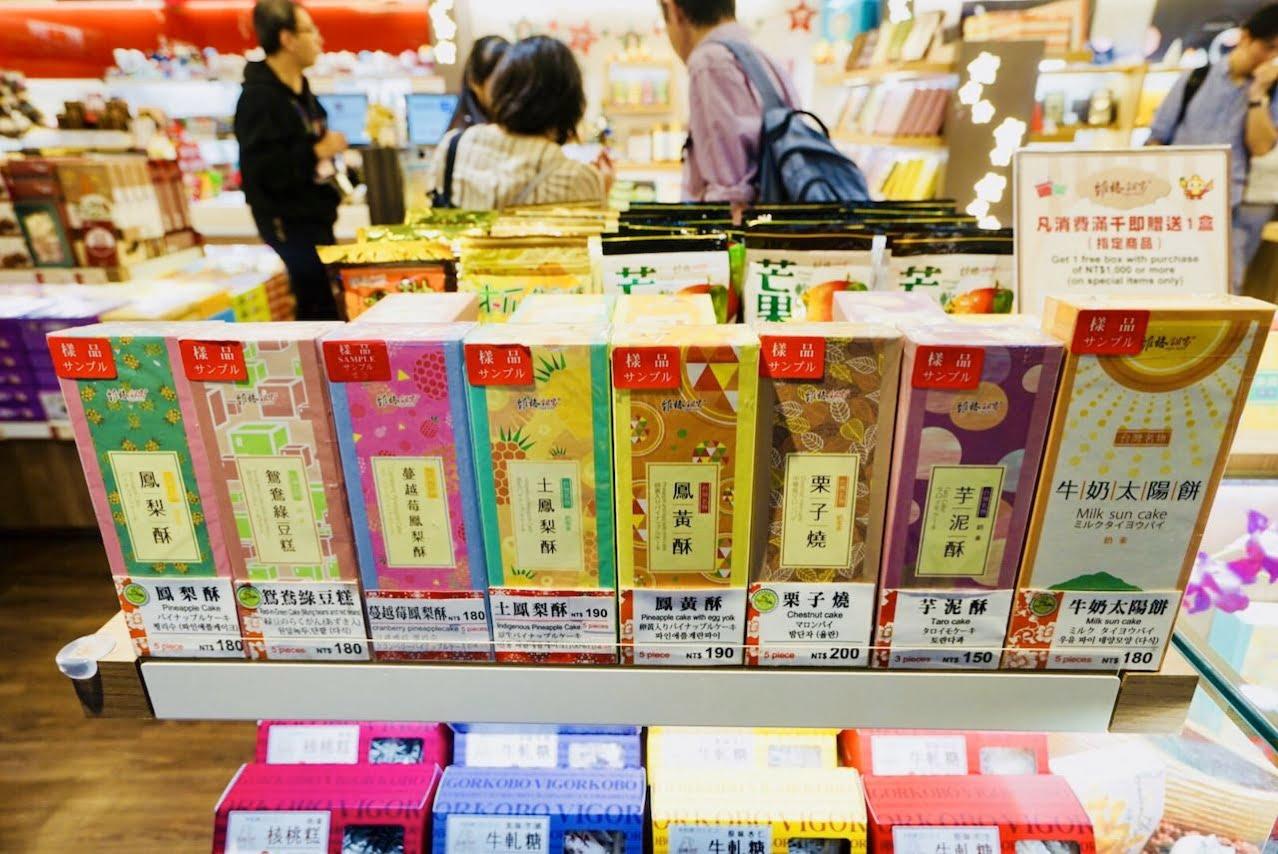 Taipei matsuyama airport omiyage 0055