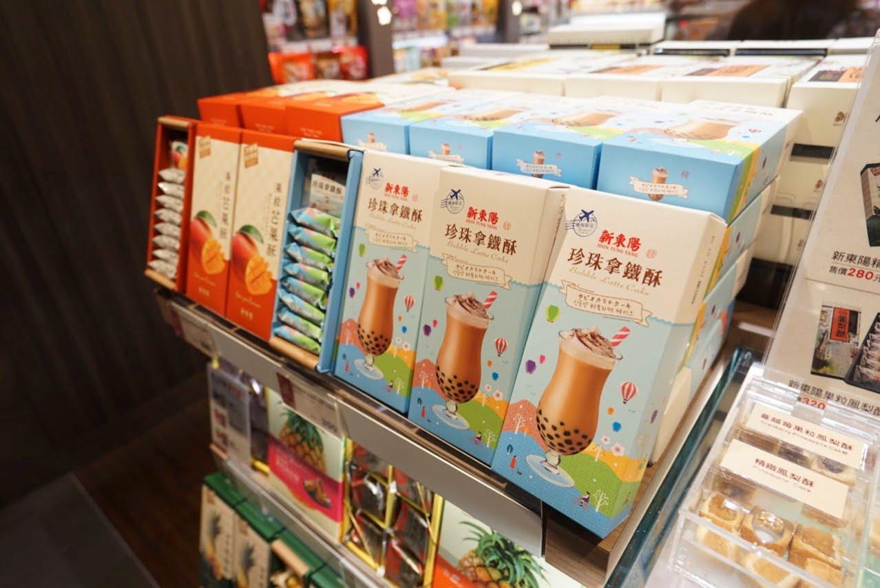 Taipei matsuyama airport omiyage 0056