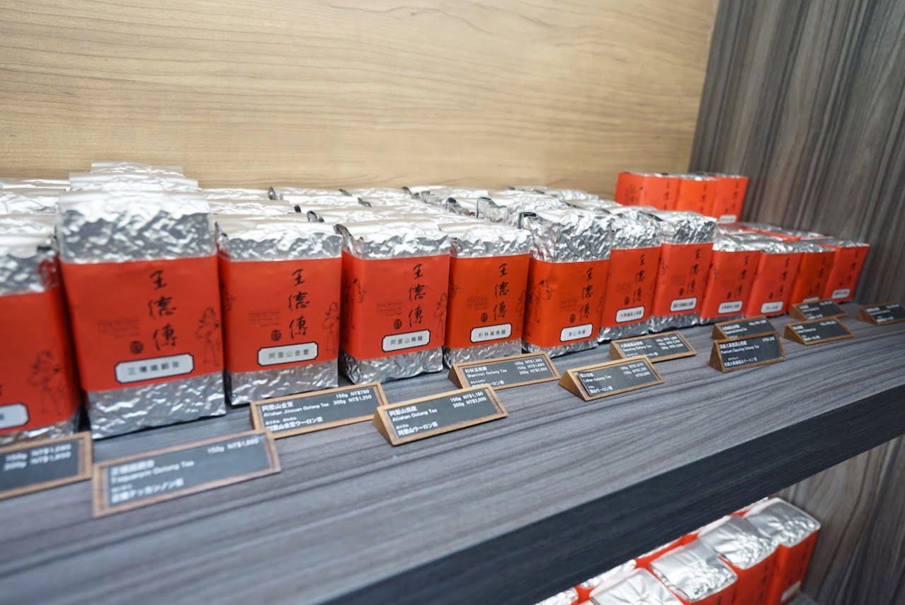 Taipei matsuyama airport omiyage 0069