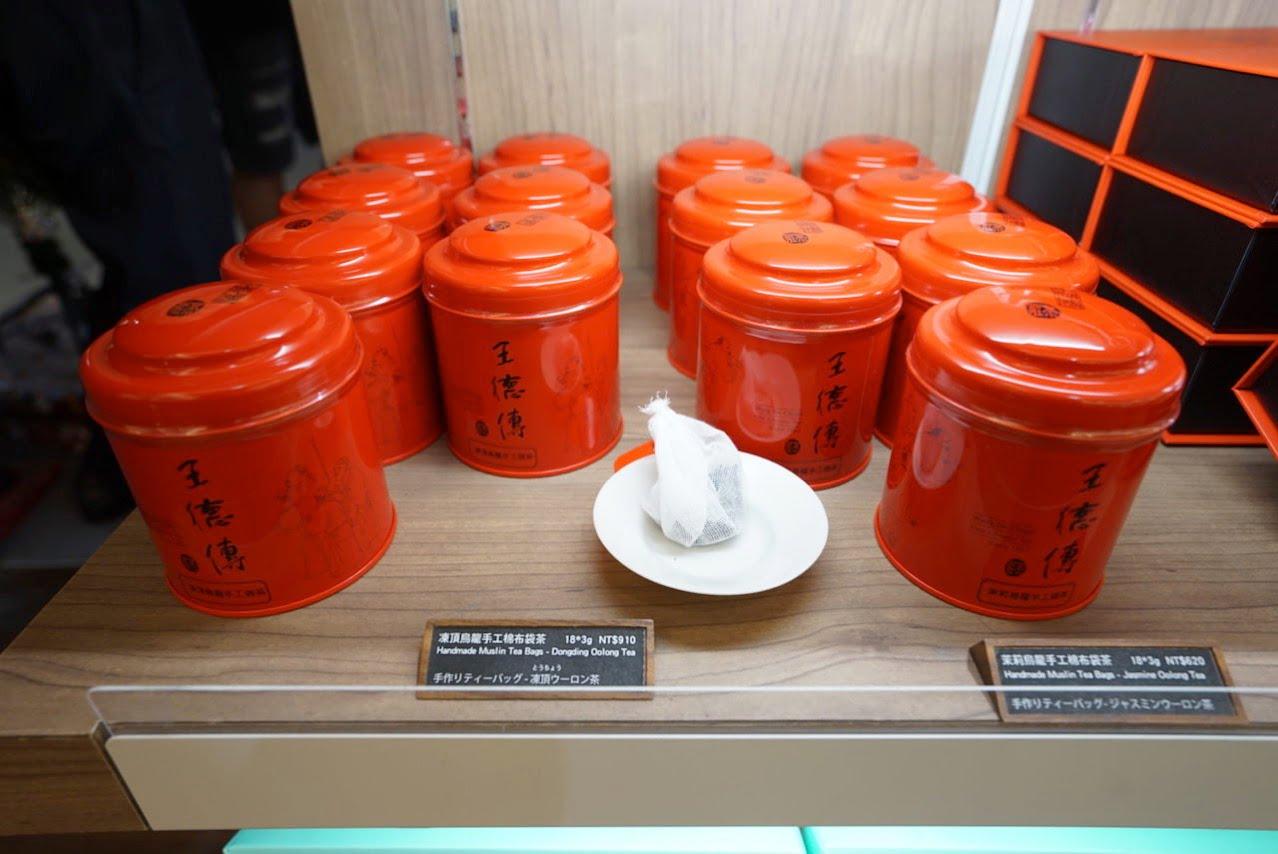 Taipei matsuyama airport omiyage 0074