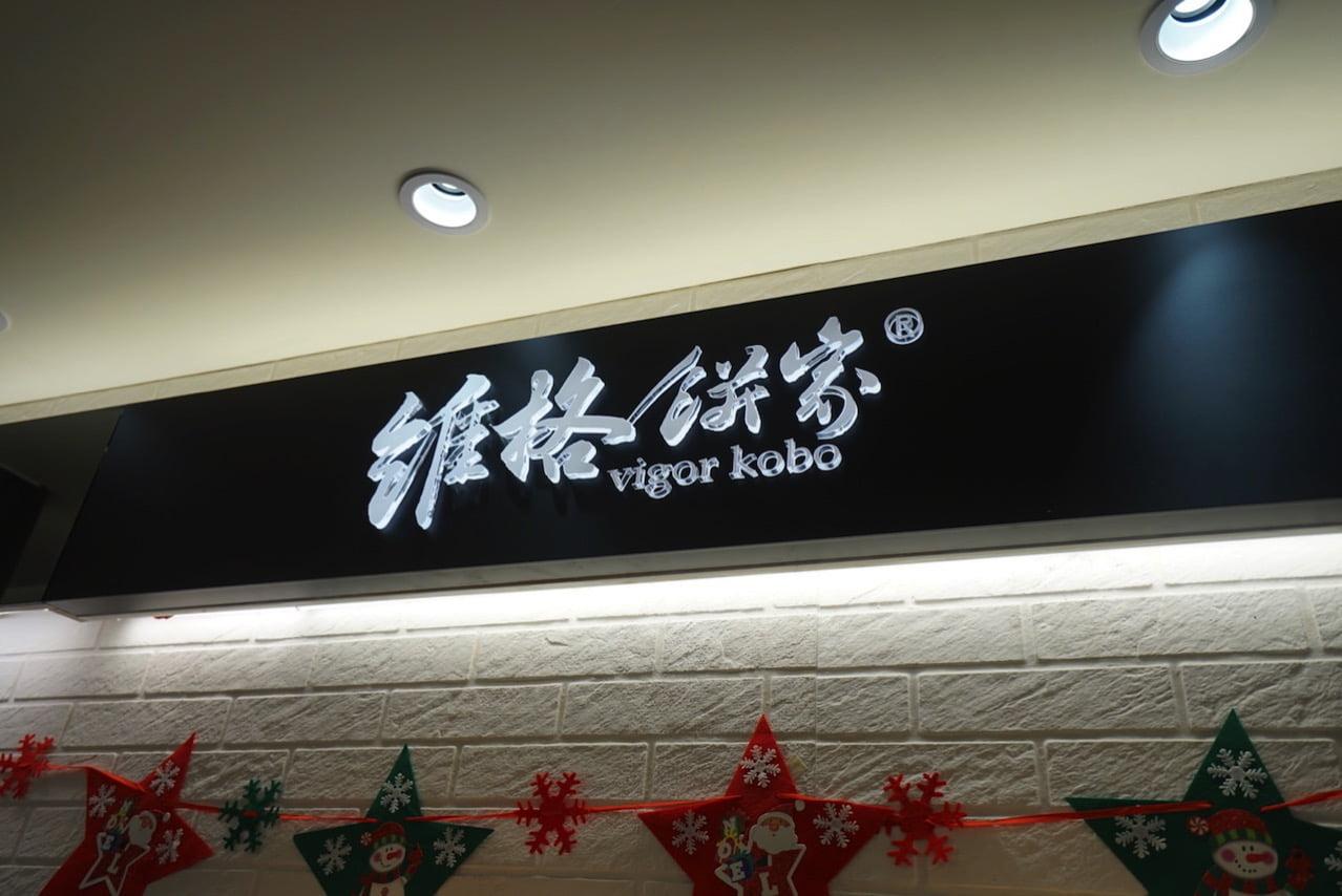 Taipei matsuyama airport omiyage 0080