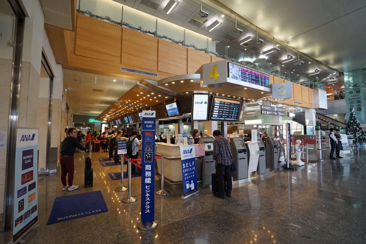 Taipei matsuyama airport omiyage 0103