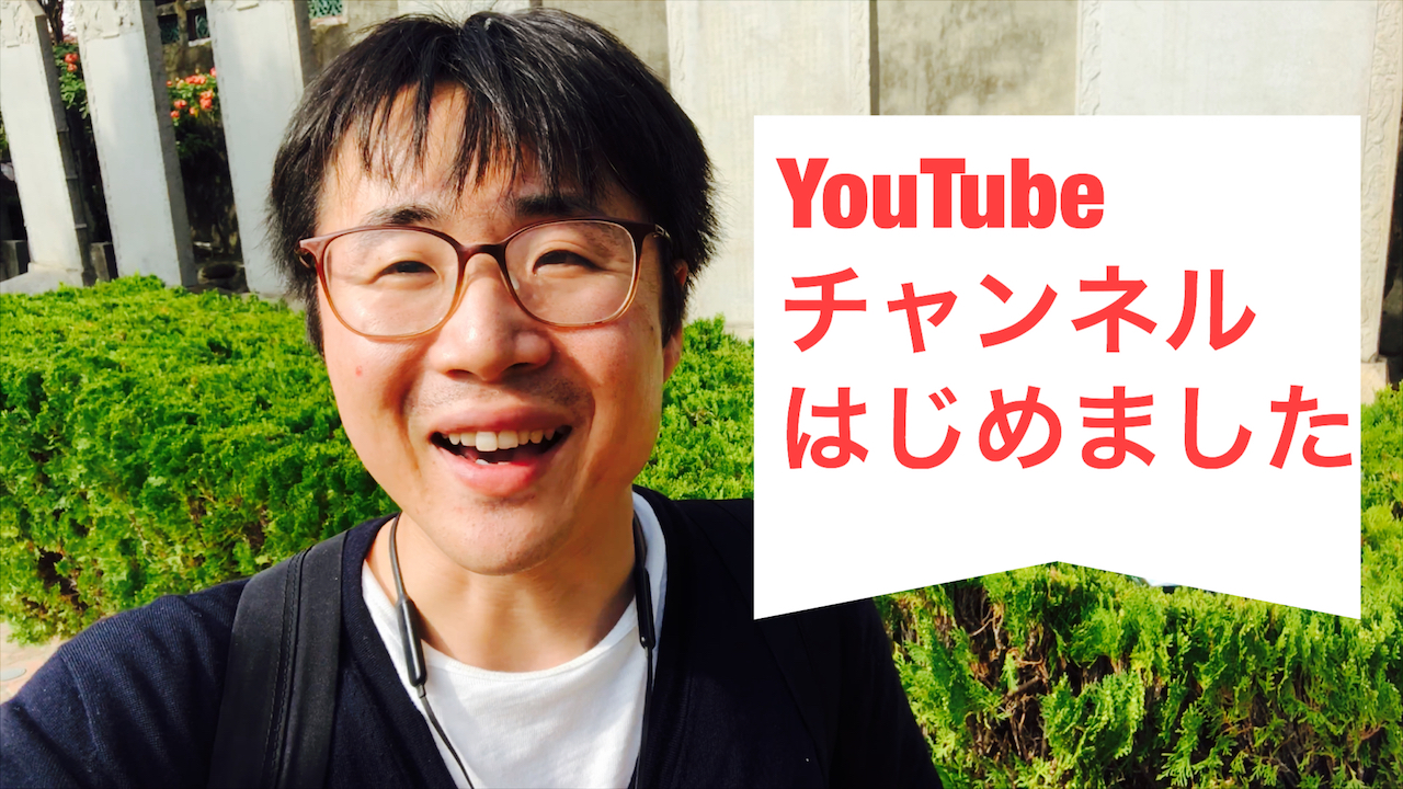 YouTubechannel start