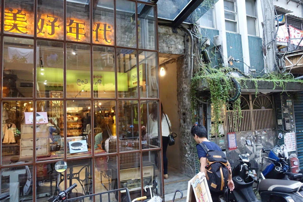Taipei cafe meihaoshidai 001