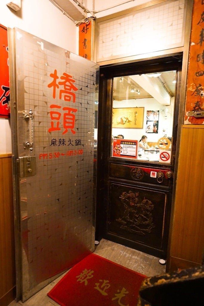 Taipei hinabe qiaotou 031