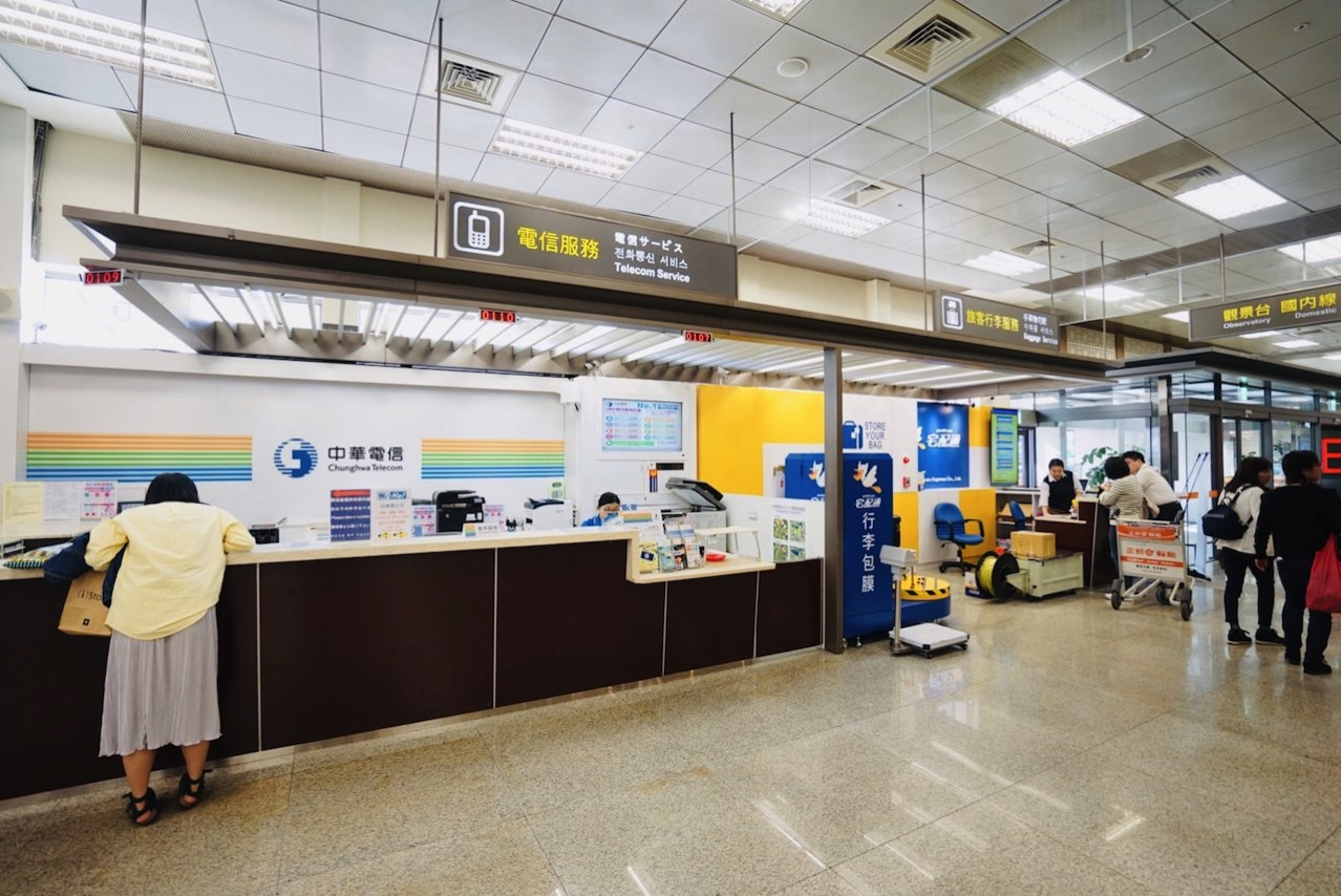 Taipei songshan airport 001