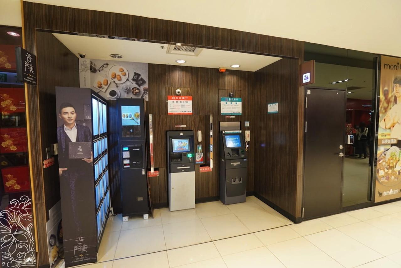 Taipei station ATM 01
